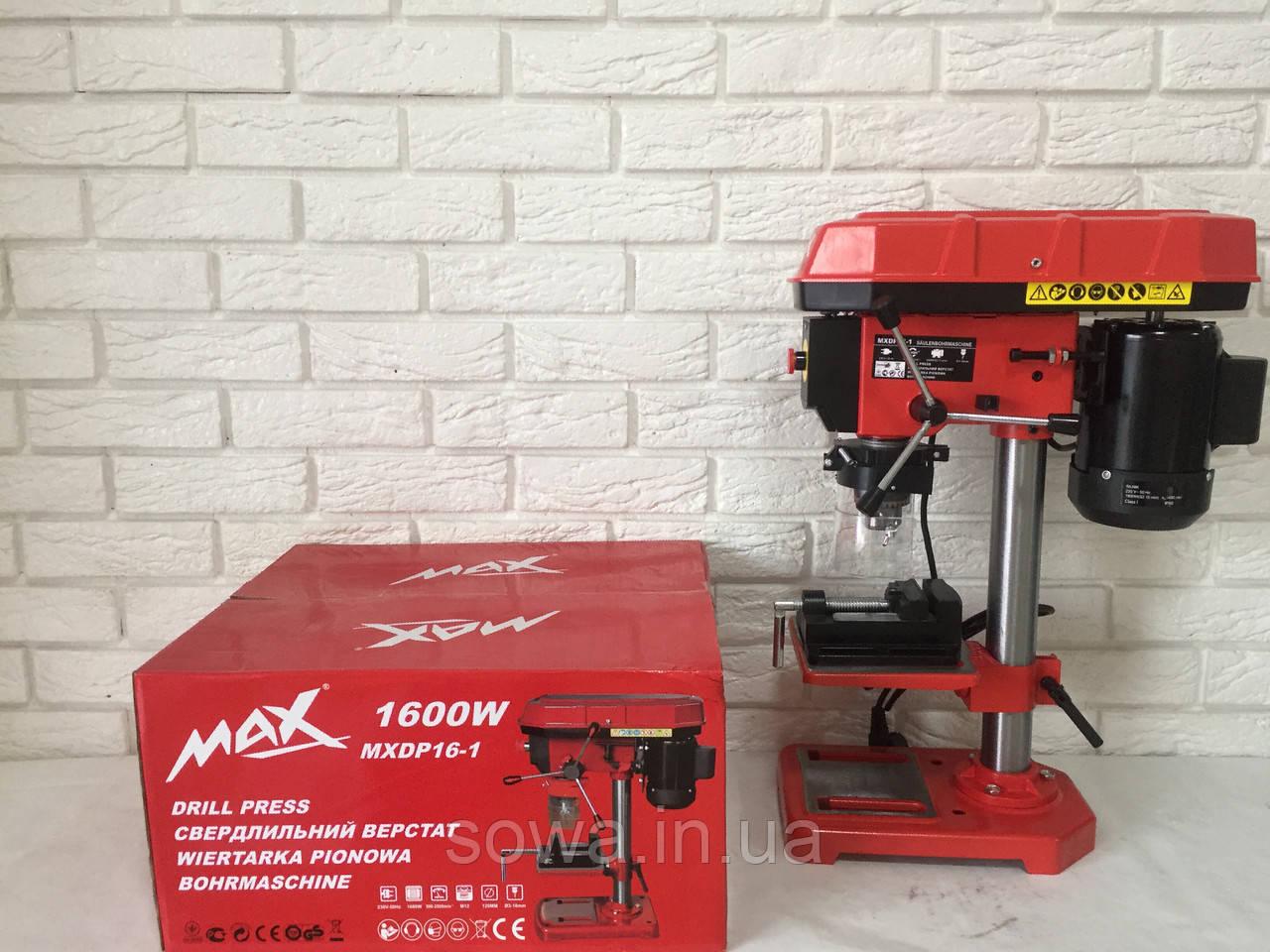 ✔️ Сверлильный станок MAX MXDP-16-1 . 1600W . + тиски