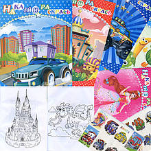 "Раскраски А4, THB85, ""Герои мультфильмов"" в наборе: 8 страниц,16 картинок, наклейки"
