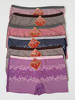 Трусики -шорты женские (упаковка 10 шт)