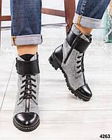 Ботинки женские (люкс копия) серые
