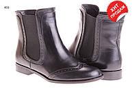 Ботинки женские Челси