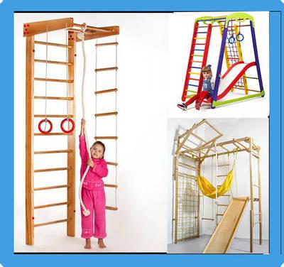 Шведські стінки, спортивні куточки для дітей