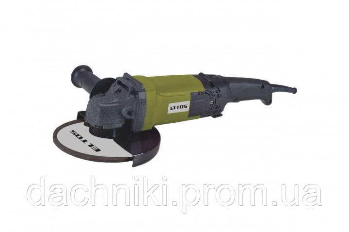 Болгарка (угловая шлифовальная машина) Eltos - МШУ-180-2150Е