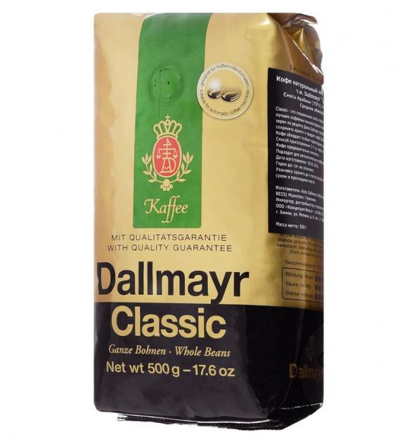 Кофе Dallmayr Classic в зернах 500 г