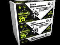 Пенополистирол EPS 50/0.035 (ПСБ - С 25 NT)