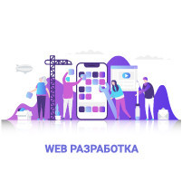 Создание Landing Page