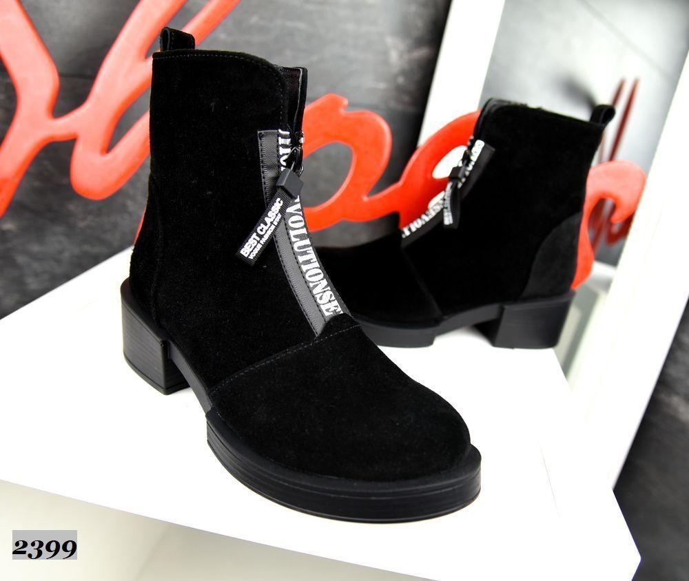 Зимние замшевые ботинки на молнии  36-41 р чёрный