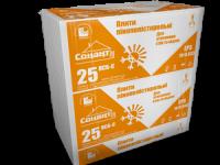 Пенополистирол EPS 70/0.033 (ПСБ-С 25)