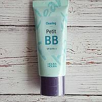 ББ крем для комбинированной и жирной кожи Holika Holika Clearing SPF30 30мл