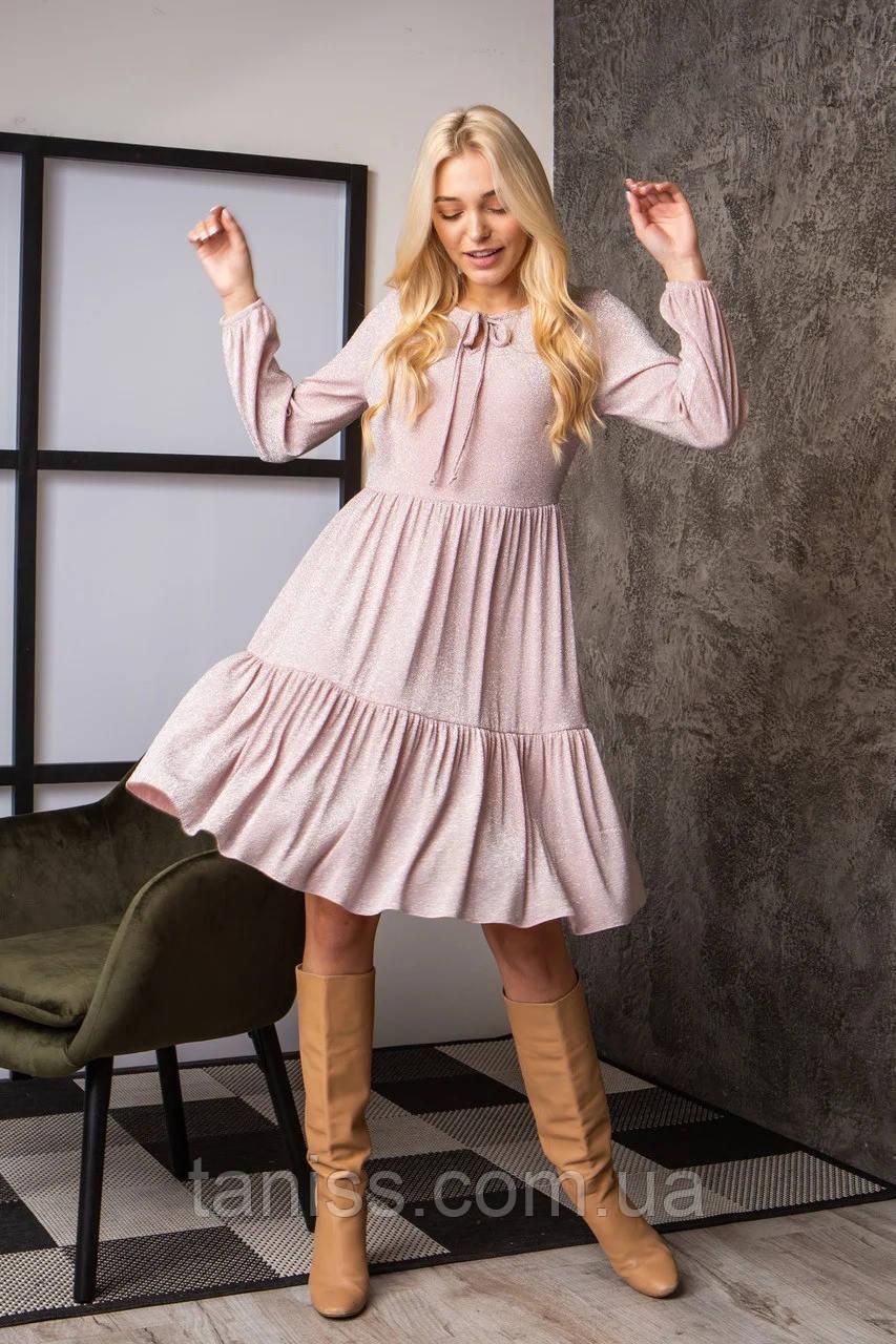 Нарядное шикарное молодежное платье,  ярусное, ткань люрекс р. 44,46,48,50 розовый (740) сукня