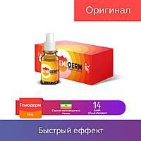 15 мл. Противогемморойный гель Гемодерм (Gemoderm)