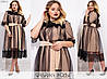 Красивое женское платье под пояс с отделкой сетки и гипюра  60-64, фото 3