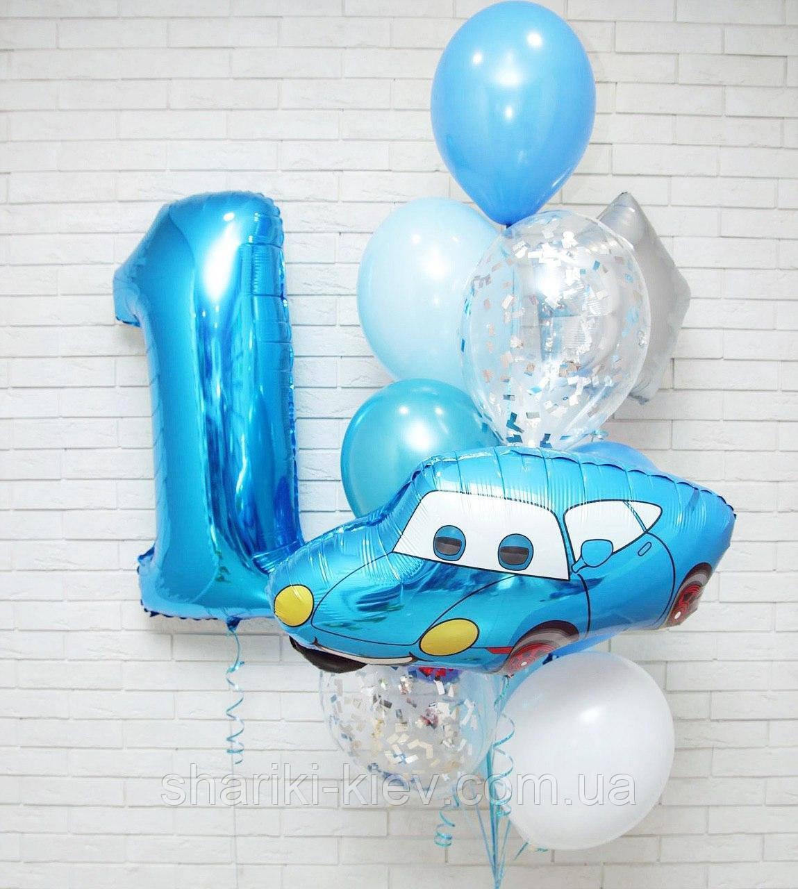 Композиция для мальчика с шаром машинкой, цифрой, звездой,шарами с конфети и цветными латексными