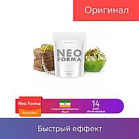 350 гр. Neo Forma - коктейль против лишнего веса (Нео Форма)