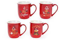 """Кружка кофейная фарфоровая """"Coffee""""  260мл, 4вида, набор 12шт"""