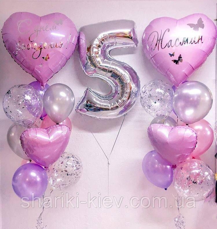 Оформление для девочки с цифрой, большими сердцами с индивидуальной надписью и латексными шарами
