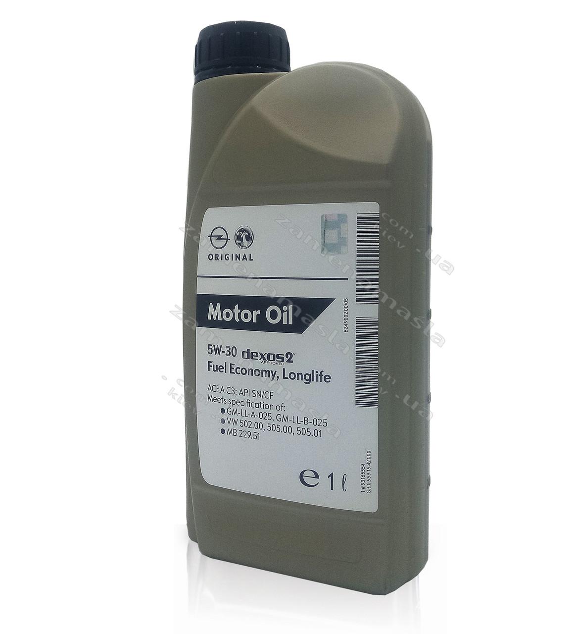 Genuine GM 5W-30 1л - моторное масло