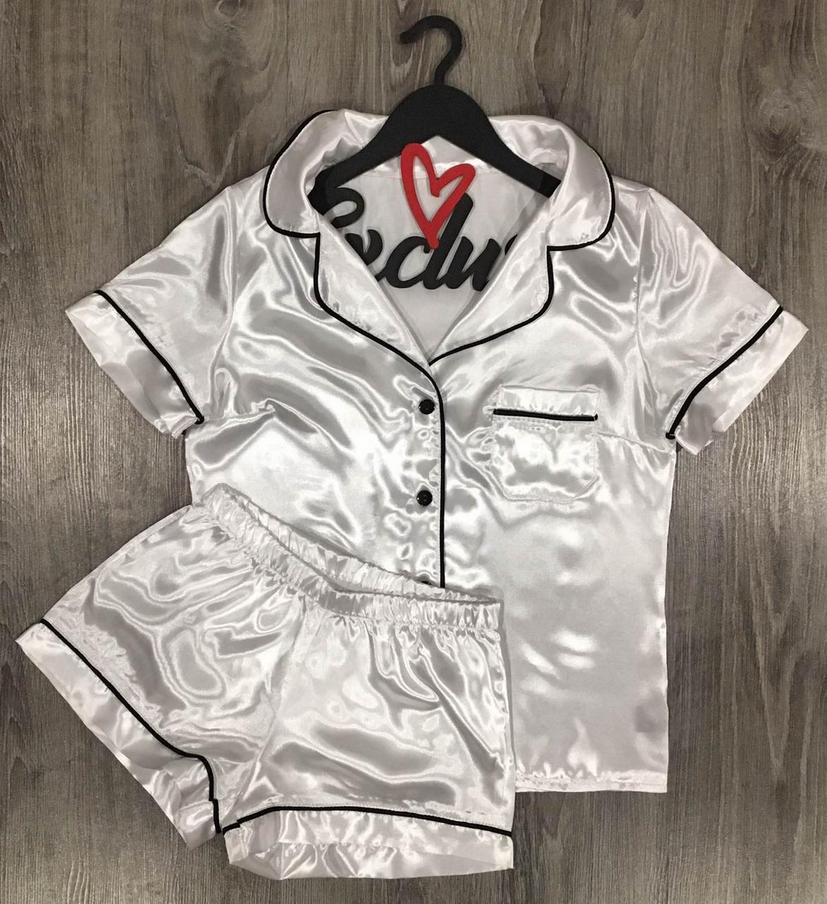 Белый комплект пижамы: шорты и рубашка из атласа