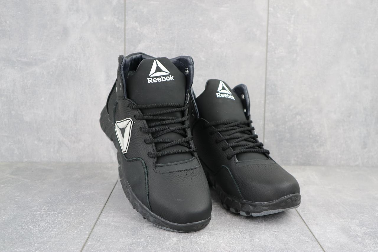 Мужские кроссовки кожаные зимние черные CrosSAV 317