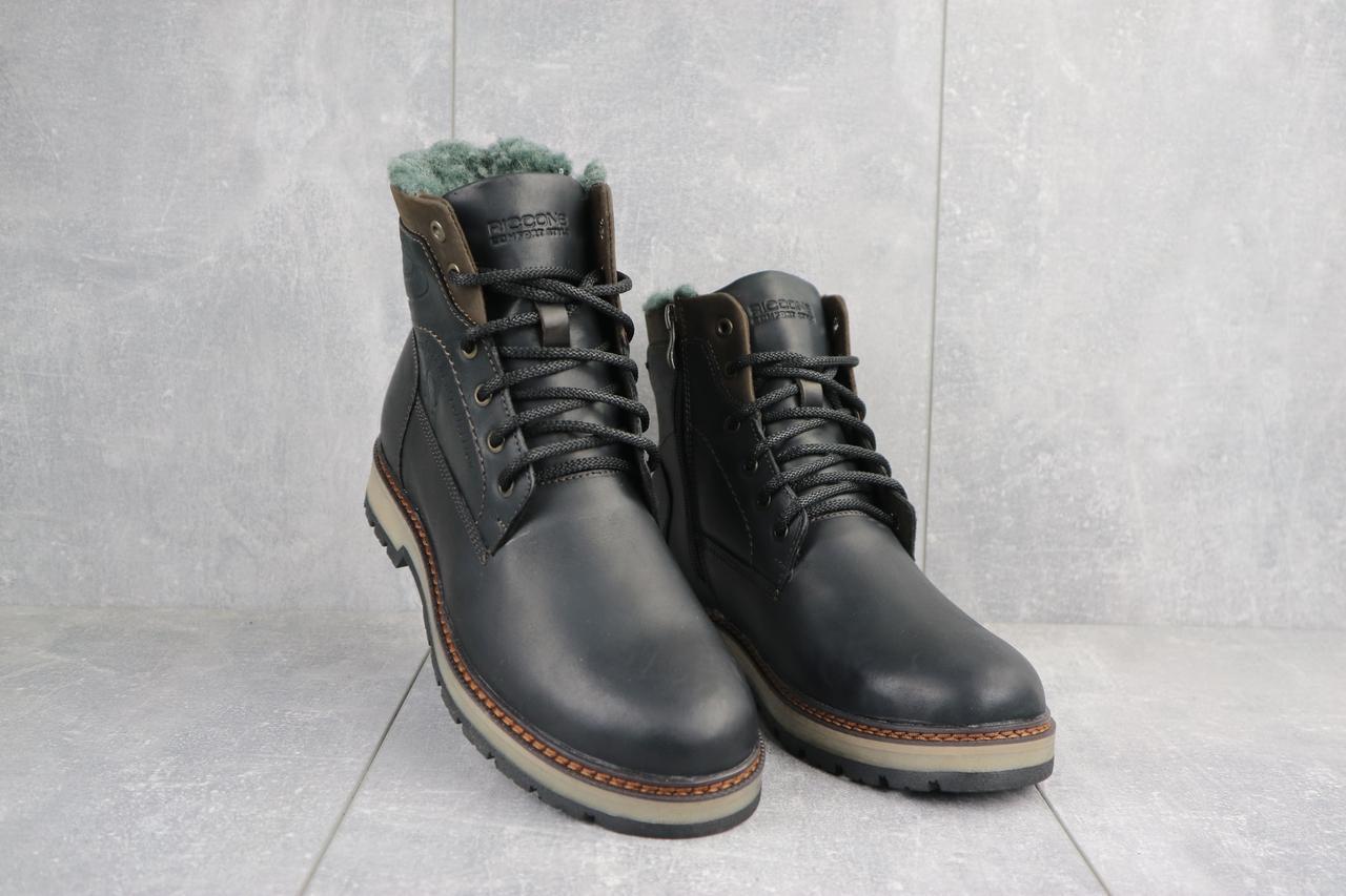 Мужские ботинки кожаные зимние черные Riccone 515