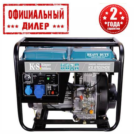 Генератор дизельний Könner&Söhnen KS 6102HDE (5.5 кВт, 230 В), фото 2
