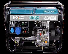 Генератор дизельний Könner&Söhnen KS 6102HDE (5.5 кВт, 230 В), фото 3