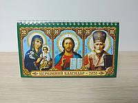 Церковный календарь-домик на 2020 г. перекидной., фото 1