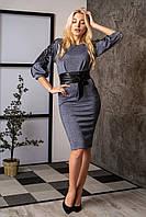Нарядное молодежное платье большого размера, люрекс трикотаж на х/б осн. р. 50,52 синий (737) сукня