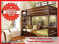 """Двухъярусная кровать """"Дуэт"""" Лучшая цена и качество от производителя."""
