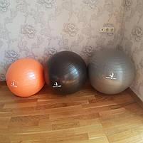Фитбол, универсальный мяч для фитнеса Way4you 55см, фото 3