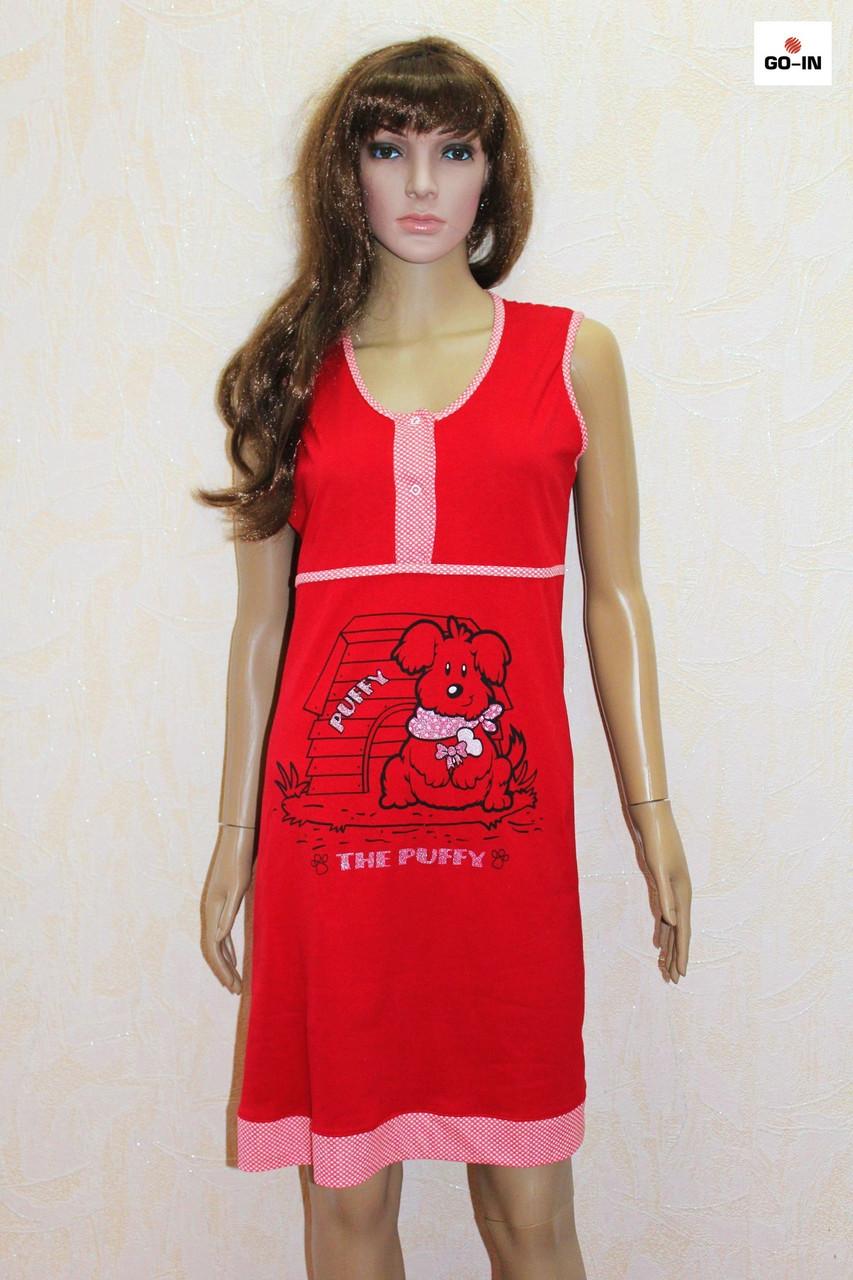 Женская ночная рубашка красная для беременных и кормящих мам кулир 44-56р.
