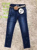Джинсы для девочек оптом, S&D, 6-16 лет, арт. DT-139