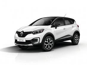 Автозапчасти Renault Captur (2013-2020)