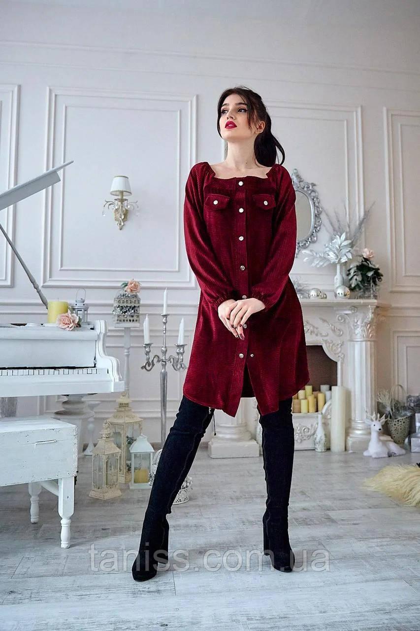 Нарядное шикарное молодежное платье,  на кнопках, бархатный вельвет р. 44,46,48 бордо (592) сукня