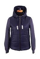 Весенние женские куртки молодежные 42-48 синий