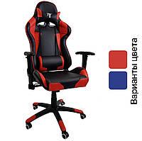 Кресло офисное компьютерное игровое 7F Gamer геймерское (офісне крісло комп'ютерне ігрове геймерське)
