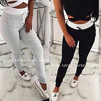 Штаны женские спортивные, лосины модный, стильные, повседневные, высокая посадка, фото 1