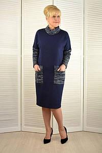 Платье темно-синее - Модель 1685-10