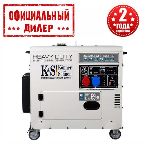 Дизельный генератор Konner&Sohnen KS 8200HDES-1/3 ATSR (6.5 кВт, 380 В)