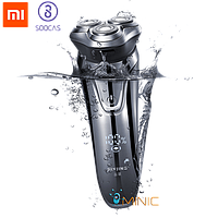 Электробритва Xiaomi Soocas PinJing So White 3D Smart Shaver ES3, фото 1