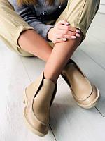 Стильные женские низкие ботинки лоферы из натуральной кожи бежевого цвета