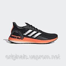 Кроссовки мужские Adidas Ultraboost Pb EG0427 2020