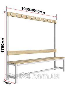 Скамейка для раздевалки c вешалкой односторонняя разборная
