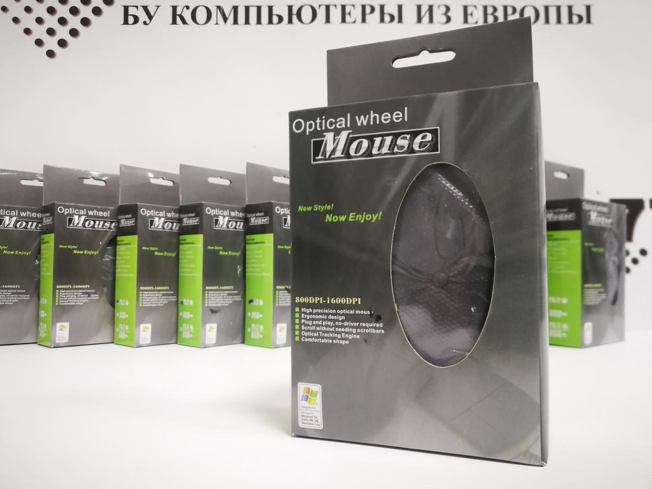 Проводная мышь, новая