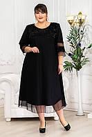 Платье Маскарад, фото 1