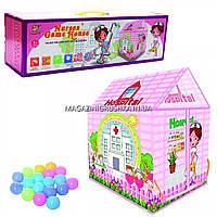 Детская игровая палатка домик «Больница» + 20 шаров, 62*85*95 см (M 5787)