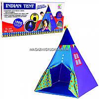Детская игровая палатка домик «Вигвам» 100*100*130 см (1260/1261)