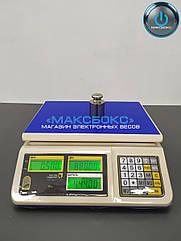 Весы электронные РС15-Т