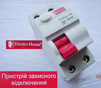 УЗО устройство защитного отключения EH (х)-2х16