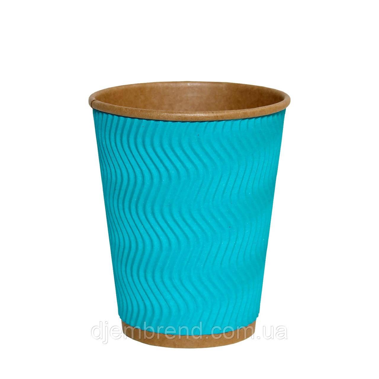 Стакан бумажный гофрированный Голубой волна 350 мл 30шт/уп КР 90